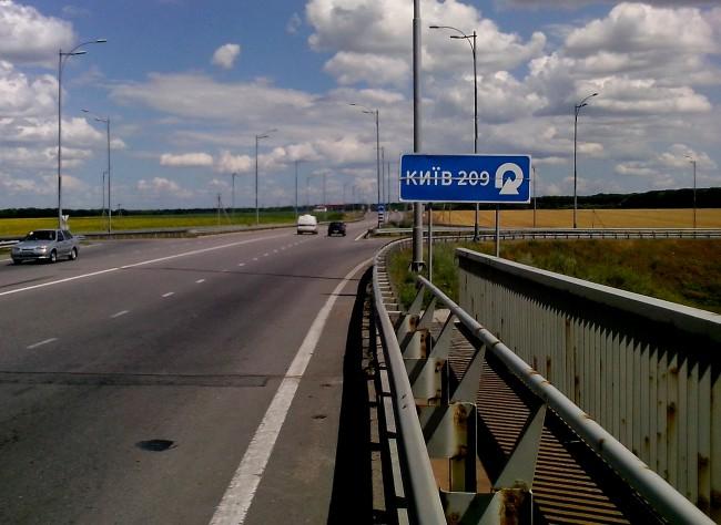 Мост через магистраль. Дорога Киев Одесса внизу