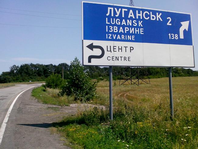 До Луганска 27 километров