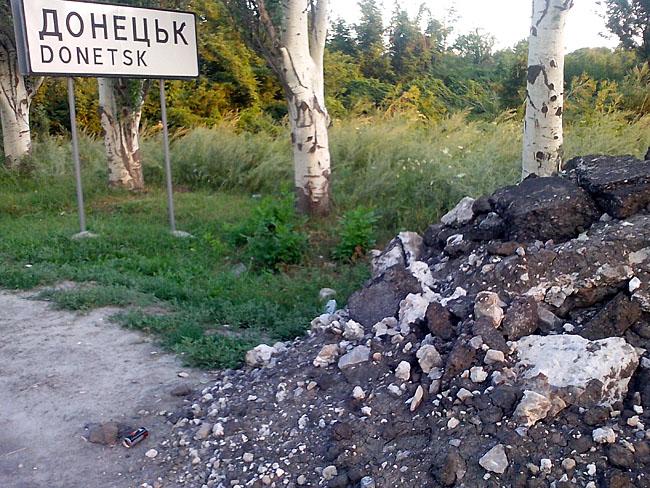 Донецк, взъезд в город