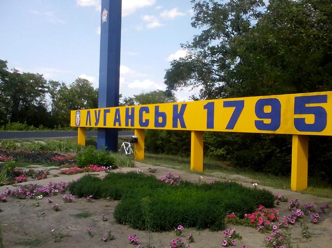 Веломарафон Винница-Луганск. Финиш
