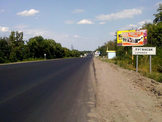 Веломарафон Винница-Луганск. На финише