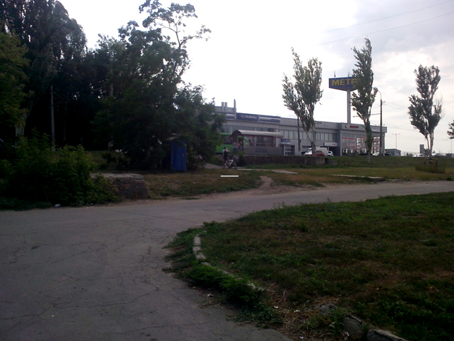 "магазин ""Метро"" в Луганске"
