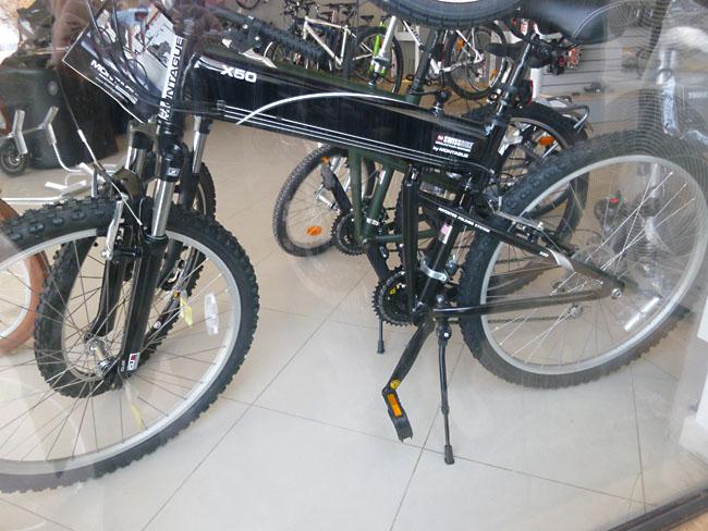 Крит велосипедный