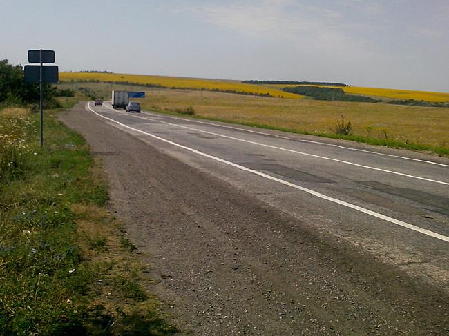 Дорога с Луганска