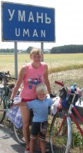 велосипедная семья Ляпунових