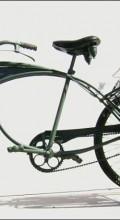 велосипед женский круизер