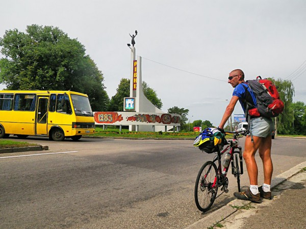 Игорь Кальченко – Киборг