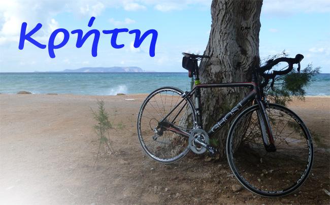 Крит на велосипеде