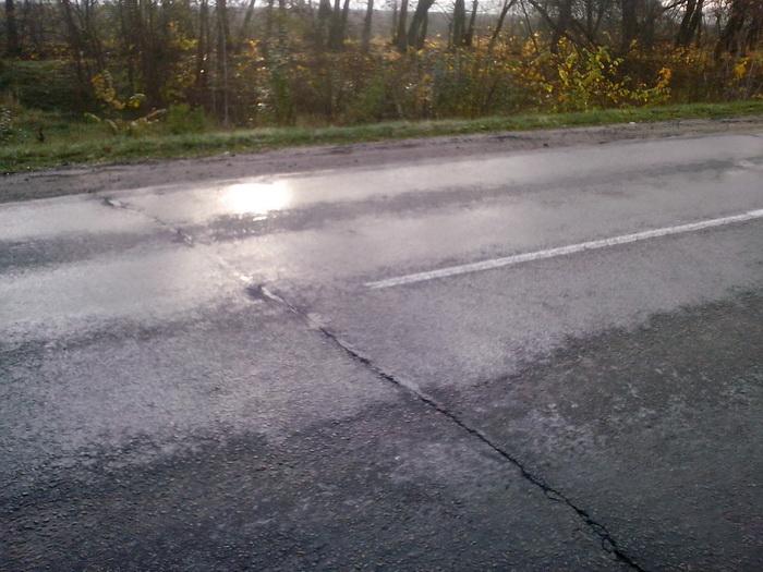 Дорога мокрая
