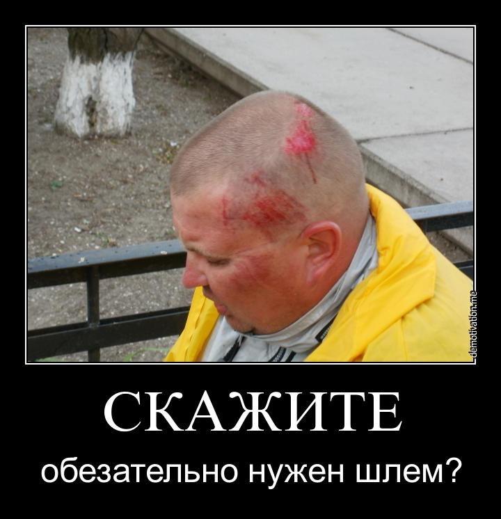 велосипедный шлем нннада?