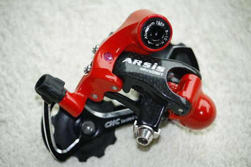 Задняя перекидка Microshift Speed Arsis Red