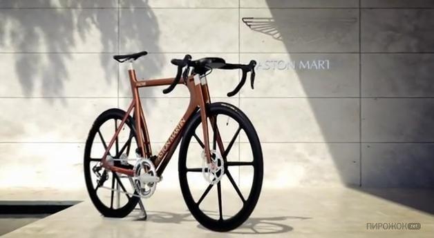 велосипед Aston Martin