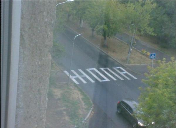 Пешеходный переход, зебра