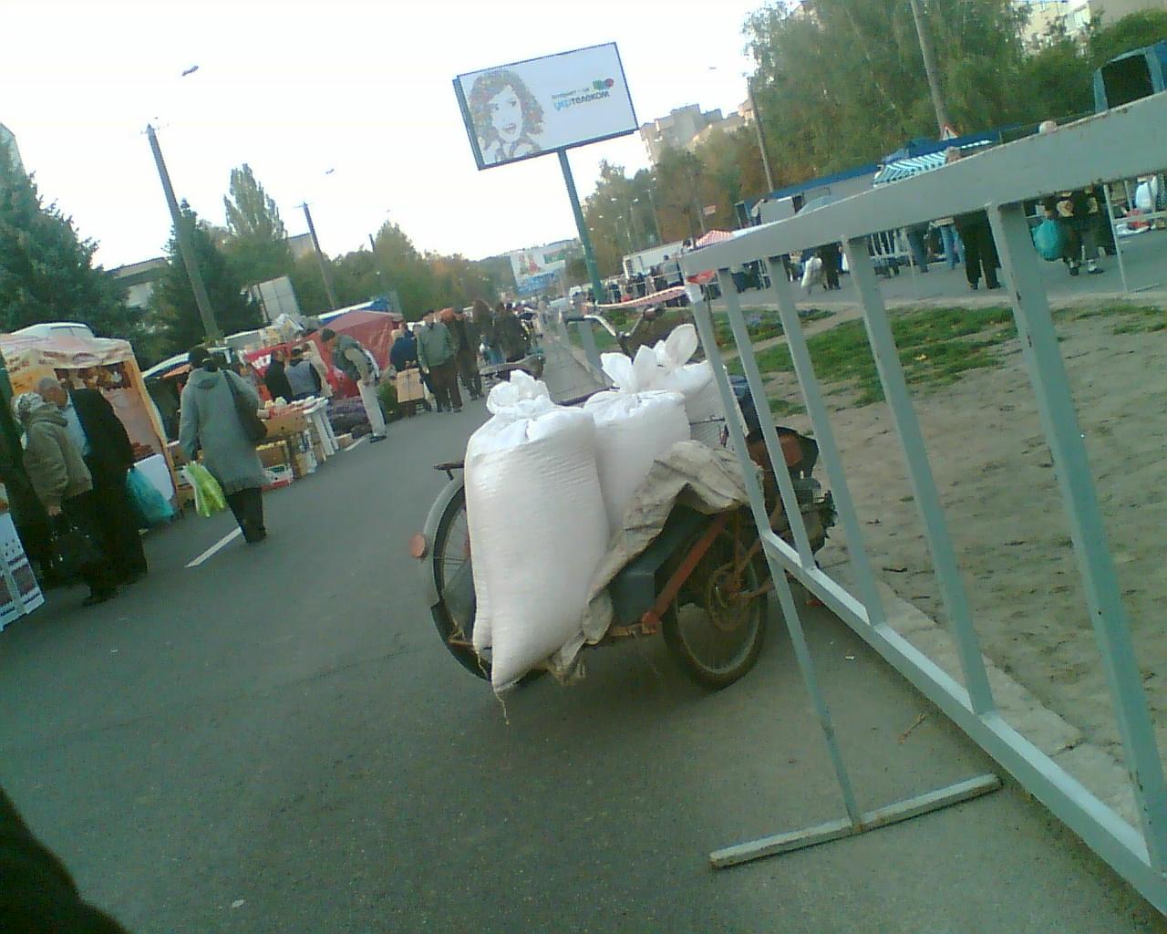 Украина грузовая
