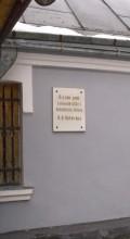 Музей Пирогова зимой