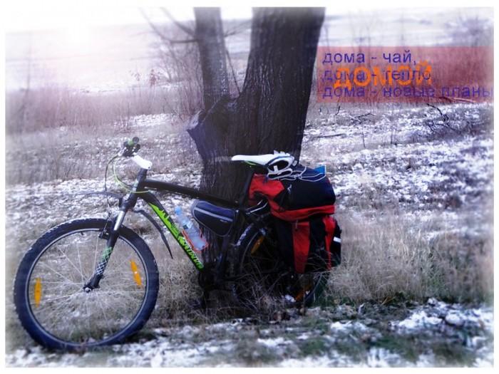 Велосипедная остановка