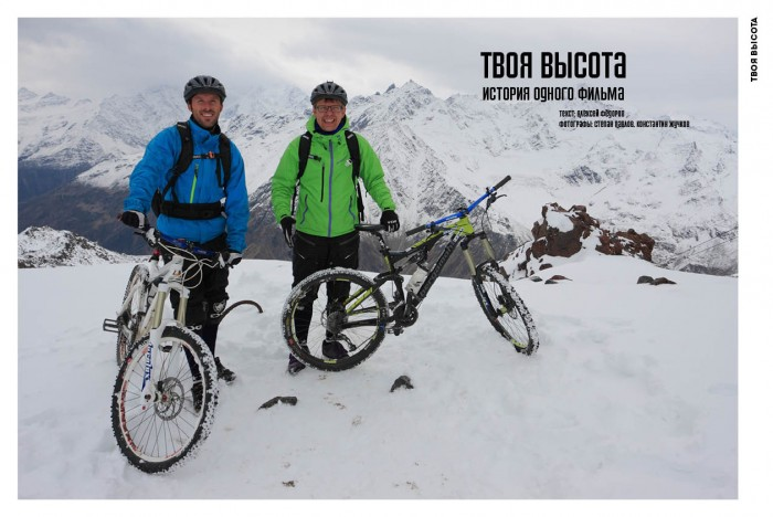 Let's Ride – журнал на русском языке