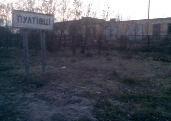 Пултовцы, Винницкий район