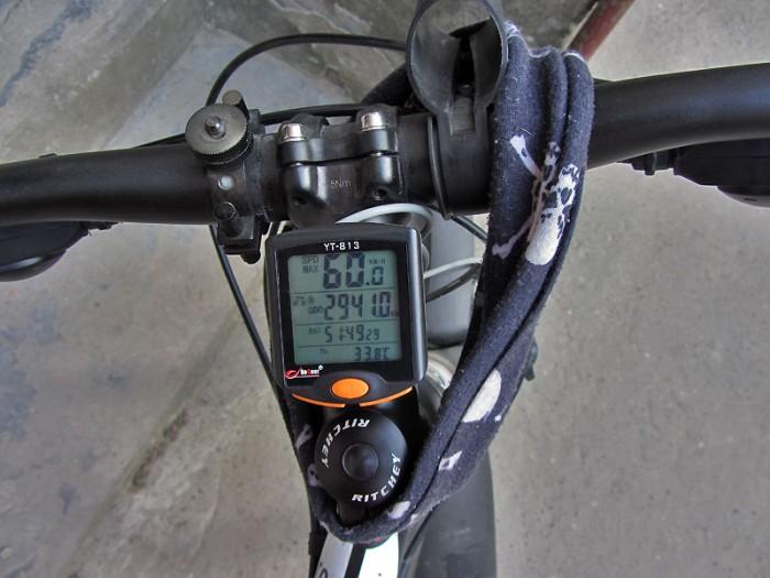 на одометре 60 километров