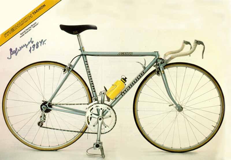 велосипед ХВЗ Тахион для разделки