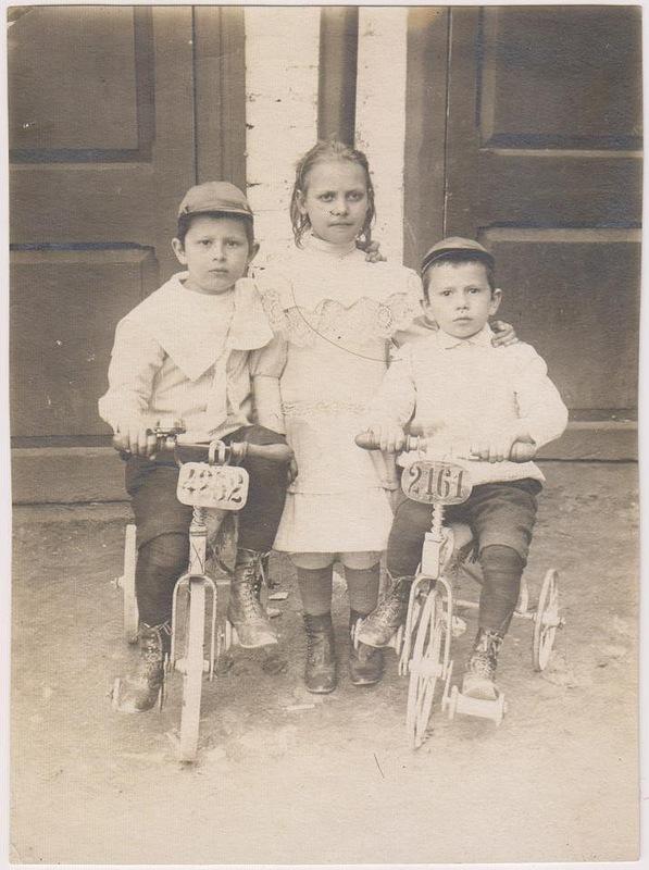 Регистрационные номера на велосипед