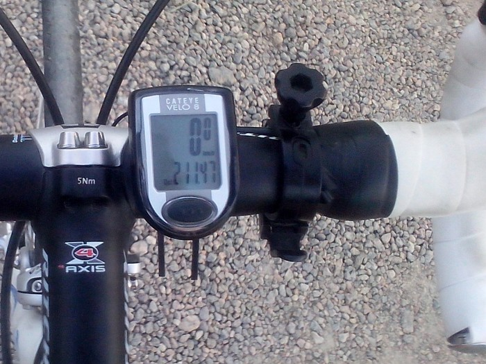 212 километров
