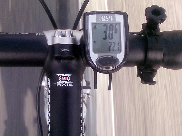 30 км в час