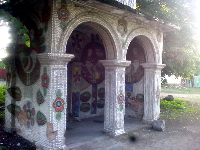 остановка в селе Озеро