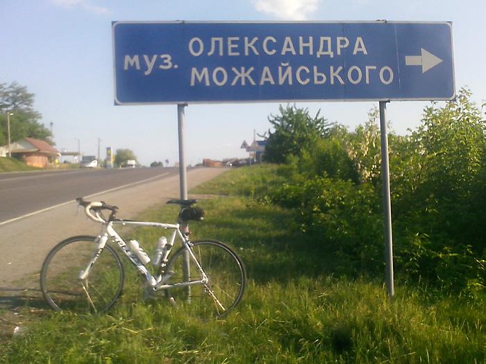 Винницкая область, село Вороновица