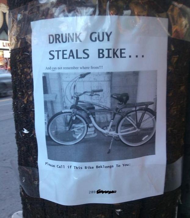 Украл по пьянке велосипед и не помню откуда. Если он принадлежит вам - позвоните!