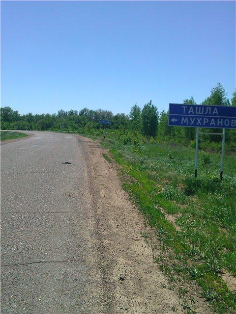 Бревет на 300 километров