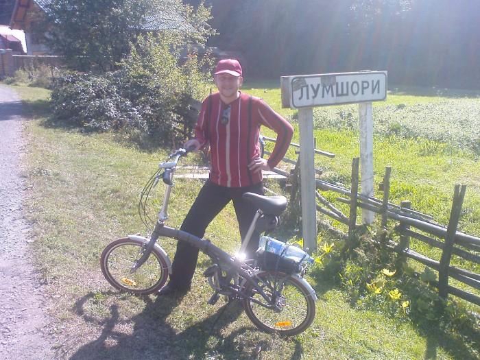 Складной велосипед Ventura: ПВД Лумшоры