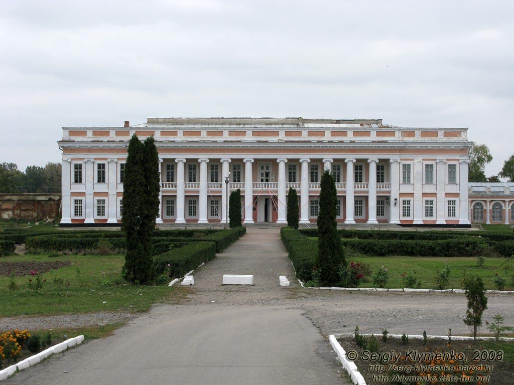 Тульчин, дворец Потоцких