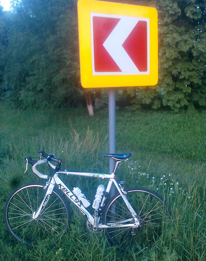 Немировская область на велосипеде