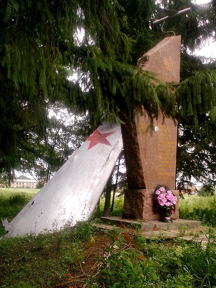 Мемориал летчикам Винница