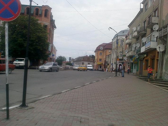 город Рогатын