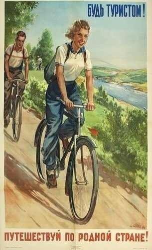 Винница - Ужгород - Велотуризм