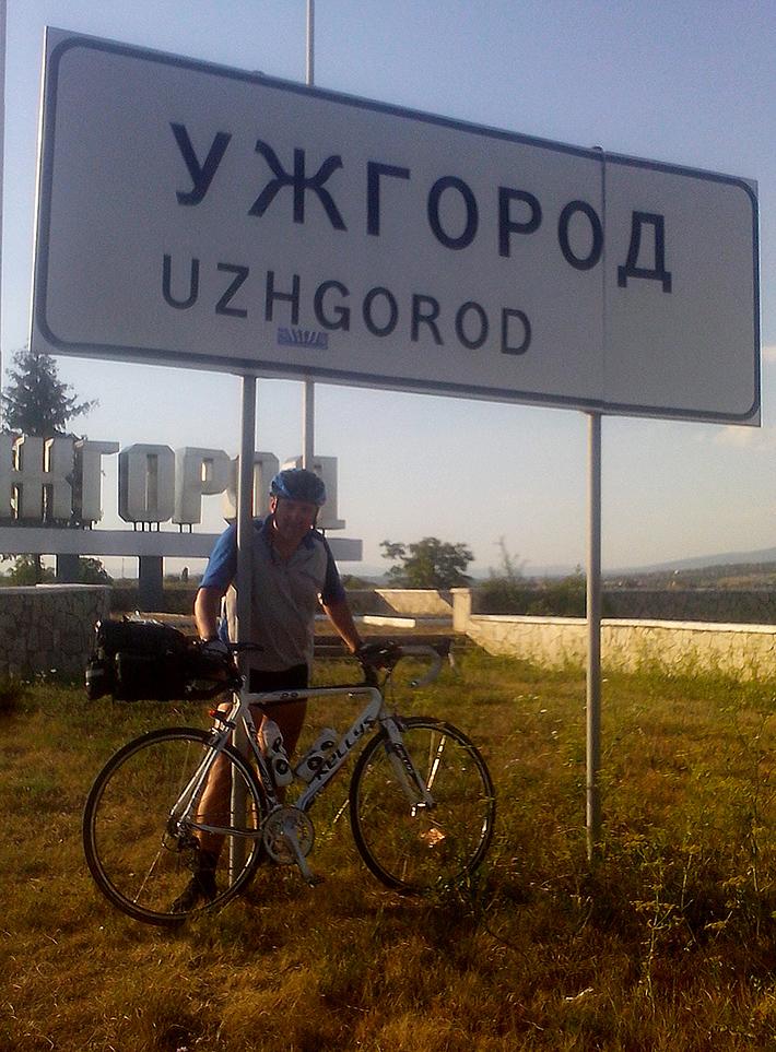 Винница Ужгород на велосипеде