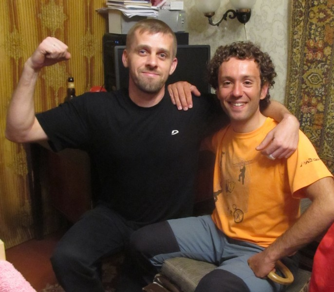 Велосипедист Carlos Pérez и Серж Пирамист