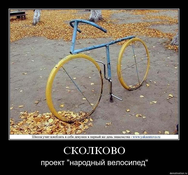 velo-humor (8)