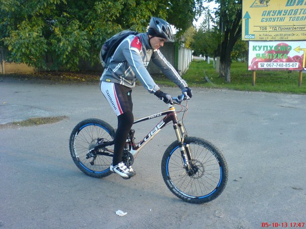велосипедист Паша с Ладыжина