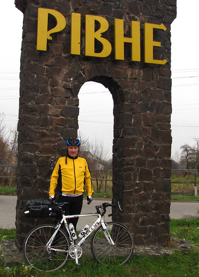 В Ровно из Винницы на велосипеде