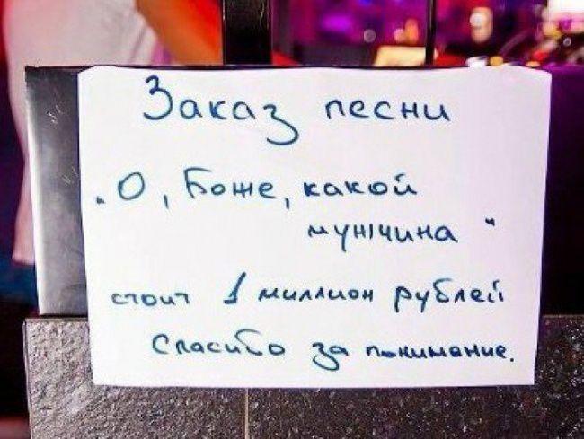 humor (10)