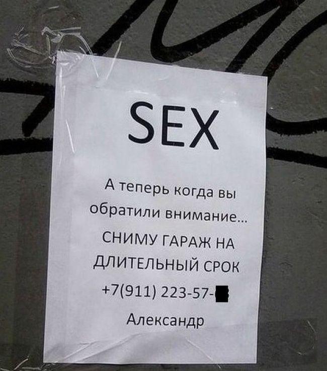 humor (4)