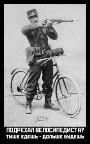 Обращение водителям от велосипедиста