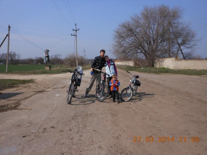 Мы с Любимой и сыном Никитой