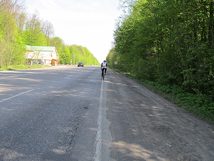 Max Road