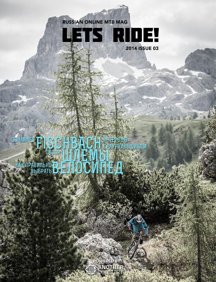 Новый номер журнала  Lets Ride