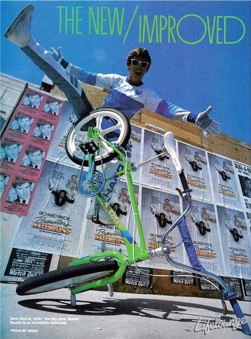 традиционная реклама BMX-байка Haro Freestyler