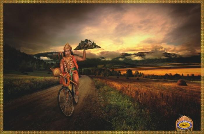 Велосипедный Бог